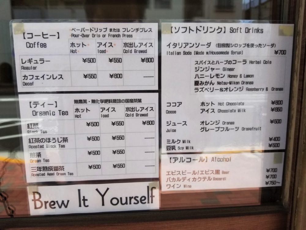 Brew Parlor 3615