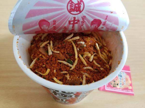 中本のカップ麺チーズトッピング