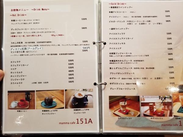 mamma cafe 151A