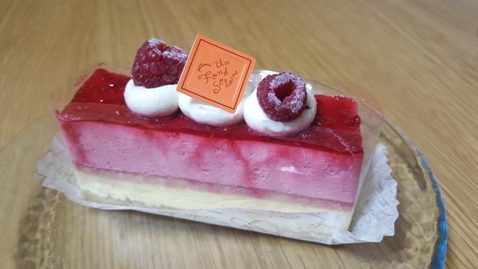 葛西のケーキ屋,アン・フォンド・ソレイユ