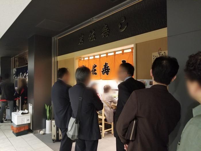 豊洲市場,岩佐寿し