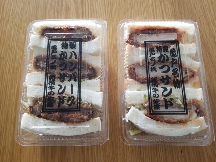 銘柄牛肉の佐藤