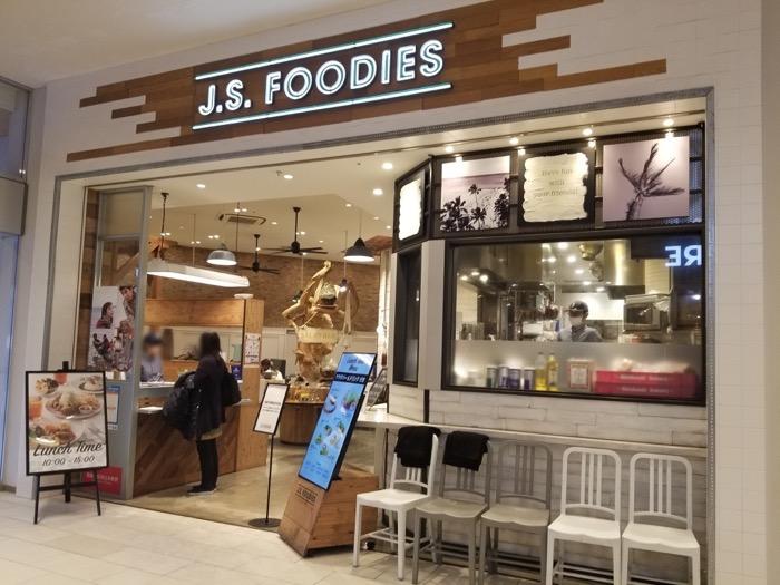 J.S. FOODIES,豊洲