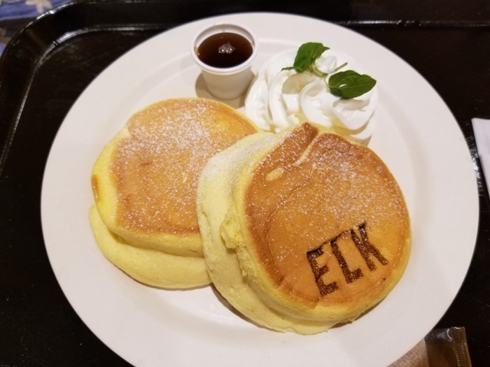 ELK NEW YORK BRUNCH