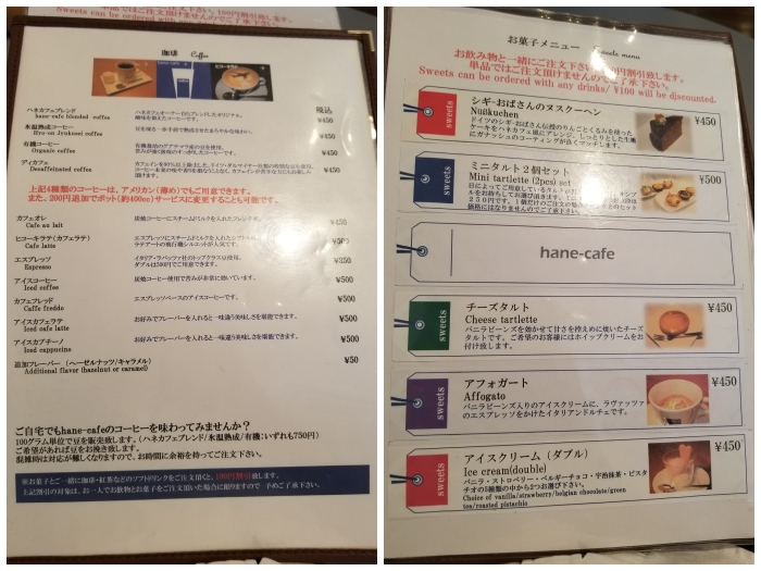 hane cafe(ハネカフェ)