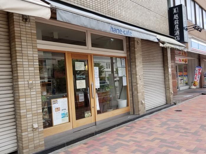 清澄白河,カフェ,hane cafe(ハネカフェ)