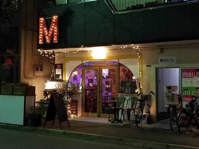 MEDIUM(ミディアム)