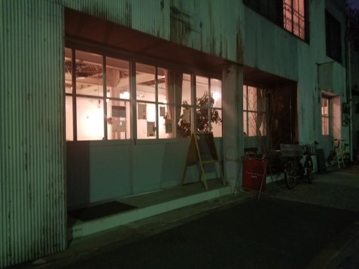 フカダソウカフェ(fukadaso cafe)