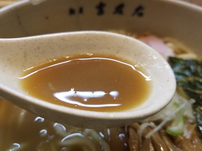 麺屋吉左右のスープ