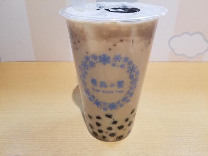 Yuki show tea10