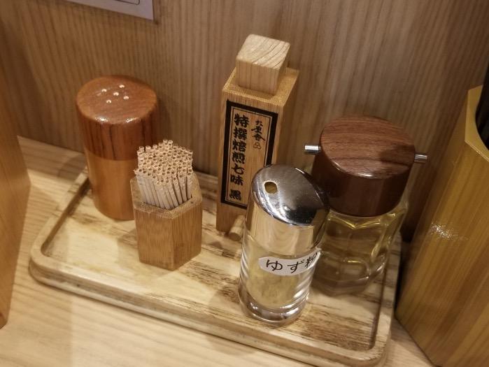 舎鈴 東陽町店