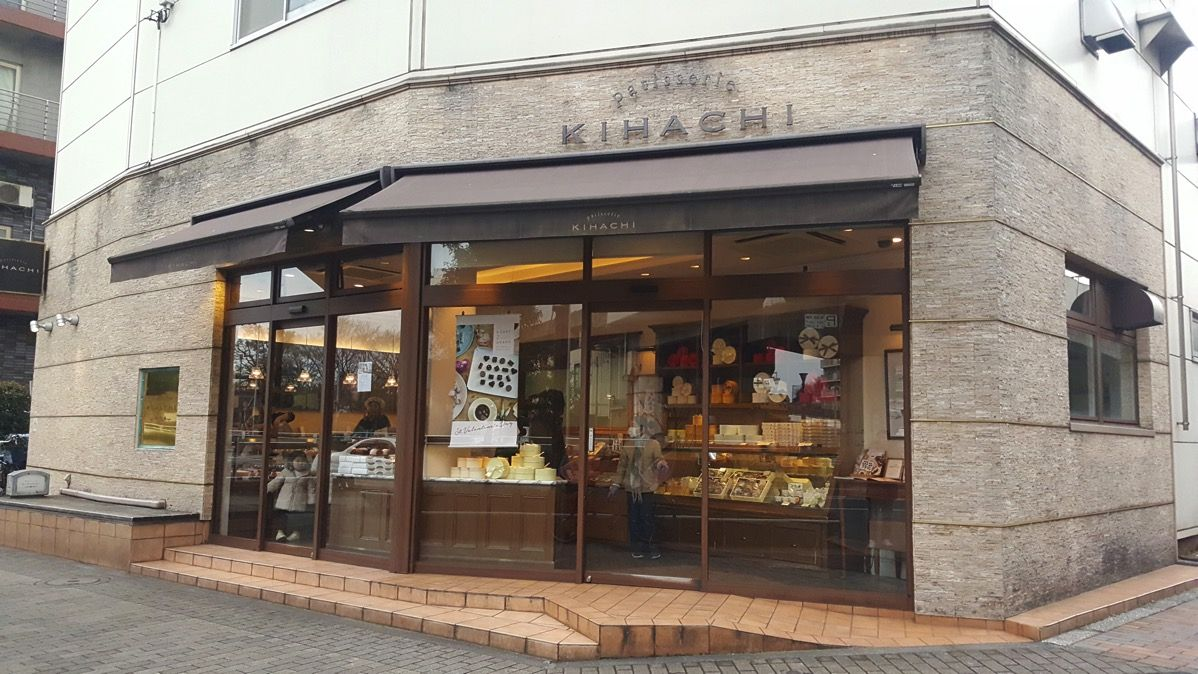 キハチ 東大島店