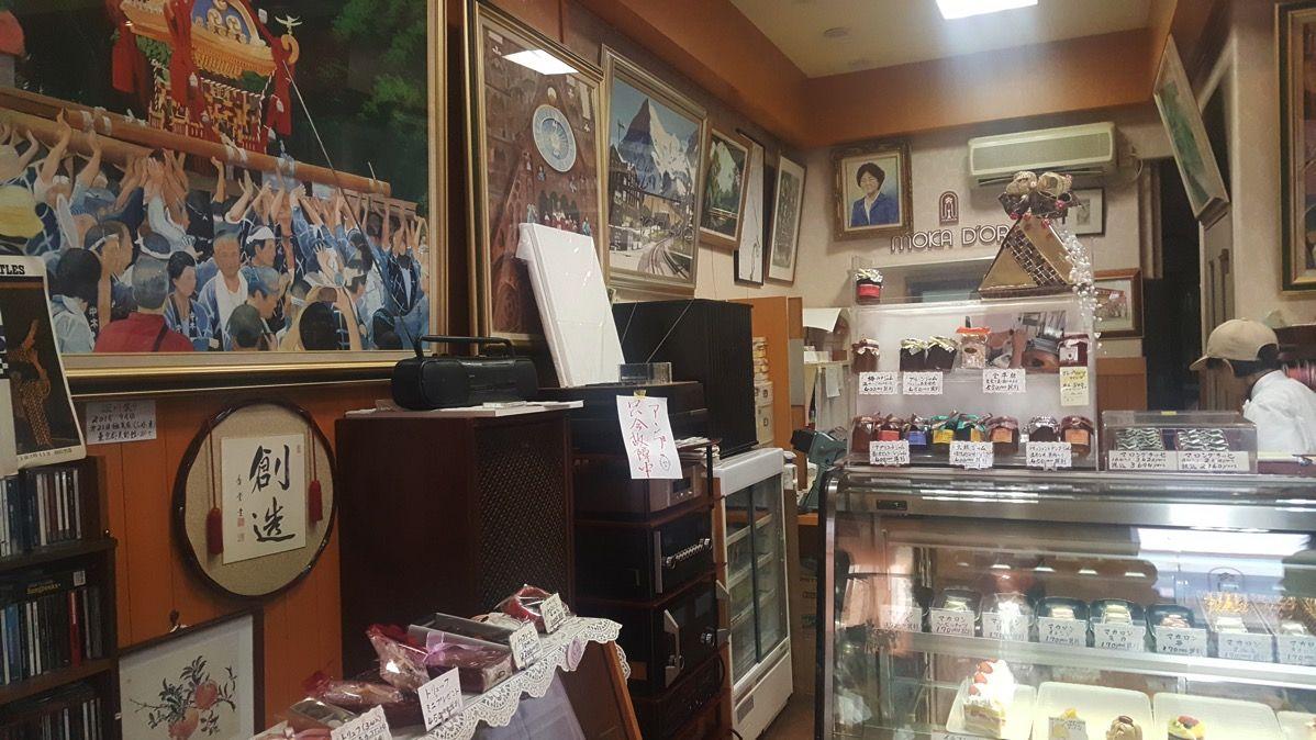 モカドール洋菓子店