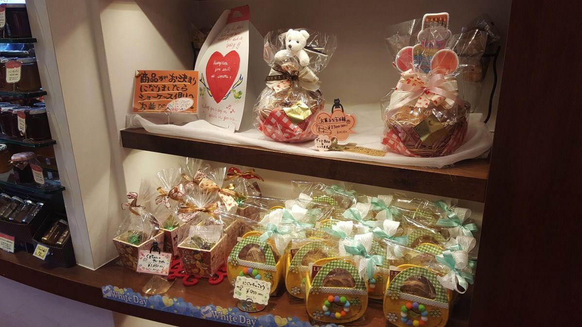 ル・アマレットの焼き菓子