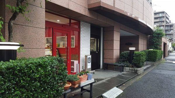門洋菓子店
